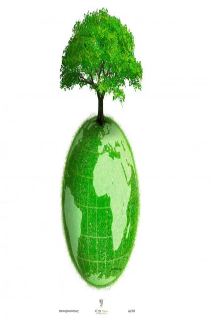 PLANT A TREE- SAVE THE PLANET